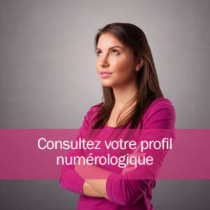 Consultez votre profil